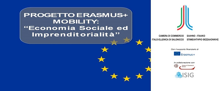 Project – Erasmus+ Mobility: Social Economy and Entrepreneurship
